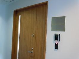 アクセスルートはこちら 赤坂見附駅11番出口の場合