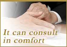 It can consult in comfort